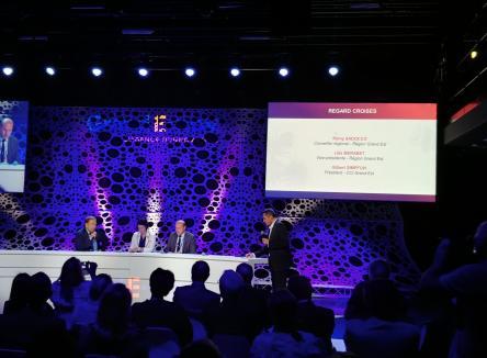 Le 26 juin 2018 a eu lieu à Metz le lancement officiel de la nouvelle agence d'innovation du Grand Est Grand E-nov